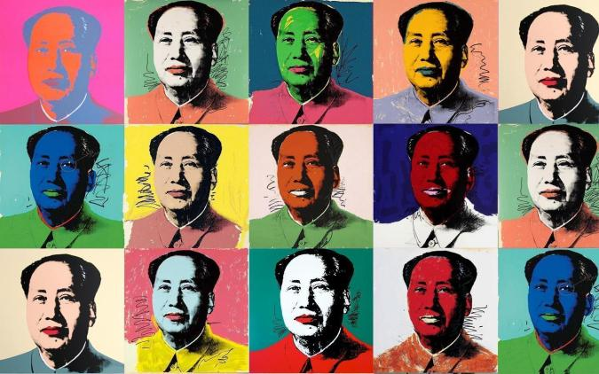 mao-full-suite1-1200x474